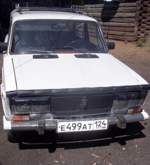 Лада 2106, 1997 год, 40 000 руб.