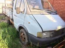 Челябинск 3102 Волга 2000