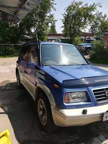 Северск Escudo 1997