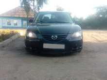 Тара Mazda3 2005