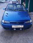 Opel Astra, 1995 год, 220 000 руб.