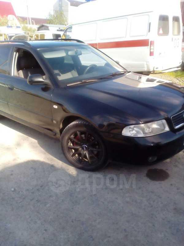 Audi A4, 1999 год, 240 000 руб.