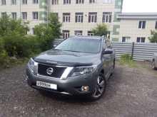Новокузнецк Pathfinder 2015