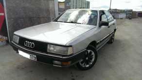 Челябинск 200 1984