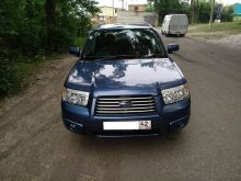 Юрга Forester 2006