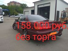 Владивосток Mark II 1998