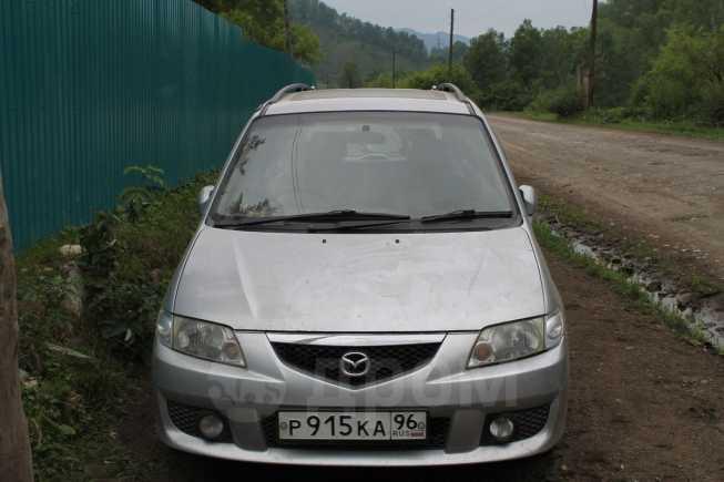 Mazda Premacy, 2002 год, 275 000 руб.