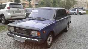 Барнаул 2105 2006