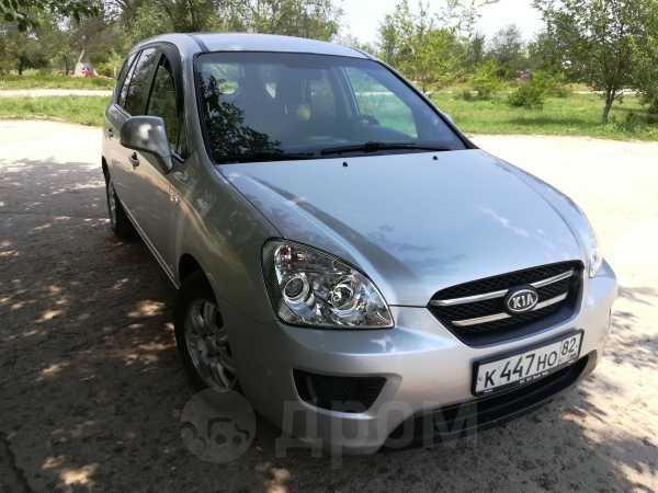 Kia Carens, 2011 год, 480 000 руб.