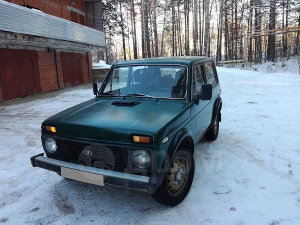 Лада 4x4 2121 Нива, 1990 год, 90 000 руб.