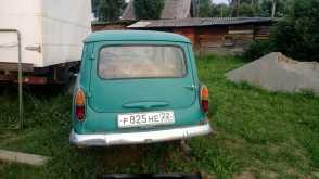 Барнаул 423 1962