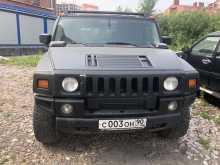 Красноярск H2 2003