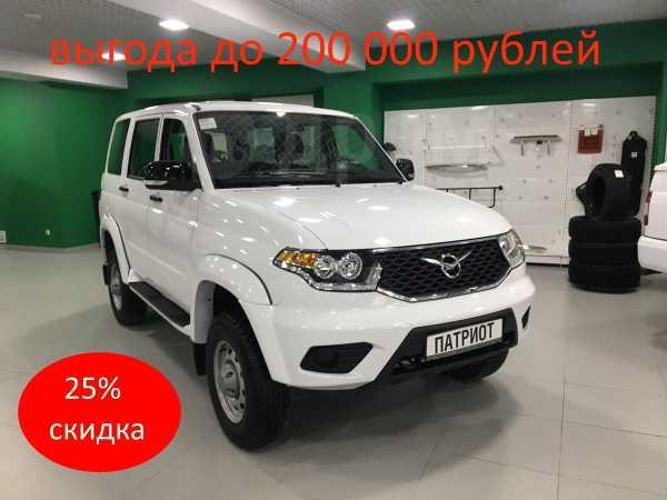 УАЗ Патриот, 2018 год, 796 500 руб.