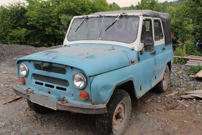УАЗ 469, 1976 год, 85 000 руб.