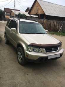 Иркутск CR-V 2000