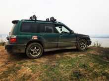 Хабаровск Forester 1997