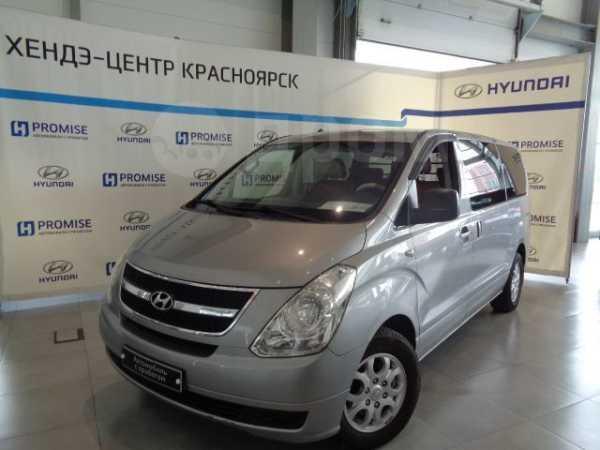 Hyundai Grand Starex, 2012 год, 895 000 руб.