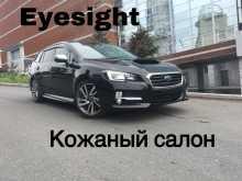 Владивосток Levorg 2015
