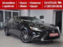 Красноярск ES200 2015
