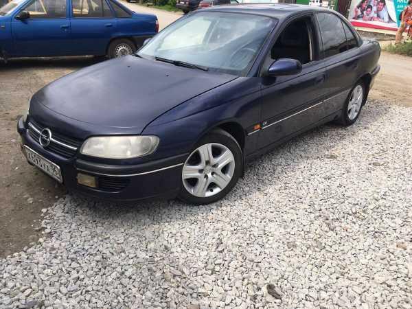 Opel Omega, 1995 год, 79 000 руб.