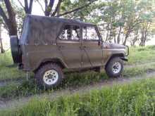 Уссурийск 469 1981