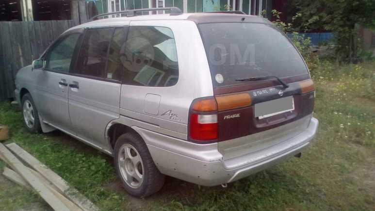 Nissan Prairie Joy, 1997 год, 80 000 руб.