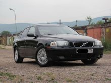 Красноярск S80 2006