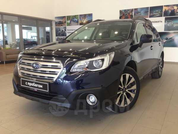 Subaru Outback, 2015 год, 1 632 000 руб.
