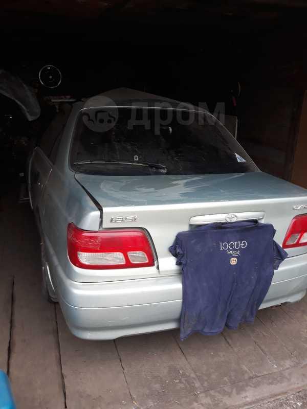 Toyota Carina, 1998 год, 110 000 руб.
