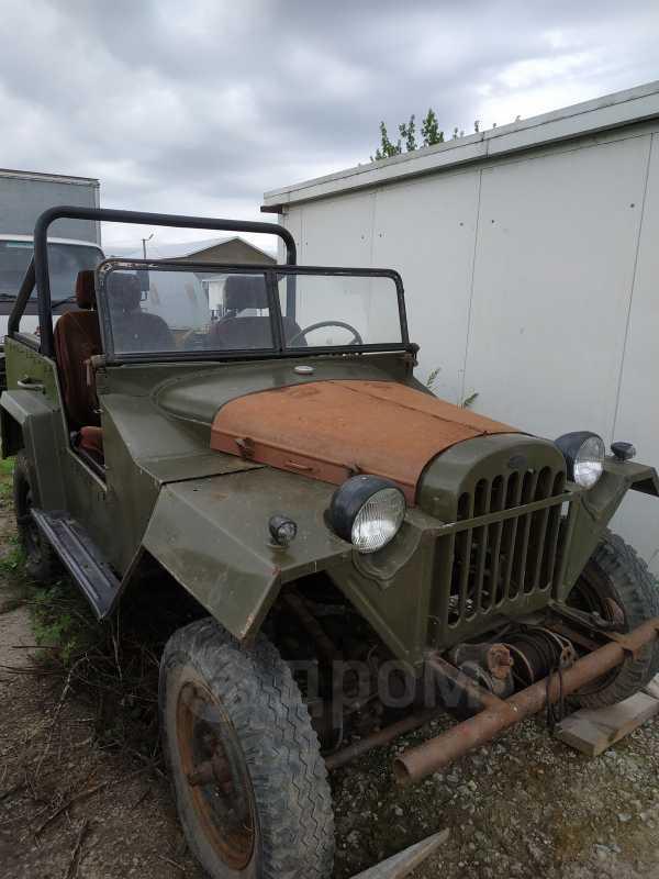 ГАЗ 67, 1945 год, 200 000 руб.