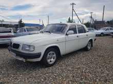 Тбилисская 3110 Волга 1997