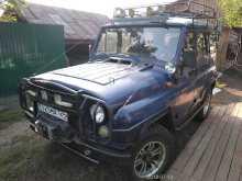 Нижний Ингаш 3151 2003