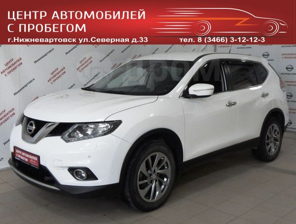 Nissan X-Trail, 2015 год, 1 345 000 руб.