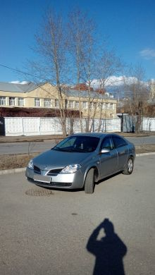 Екатеринбург Primera 2005