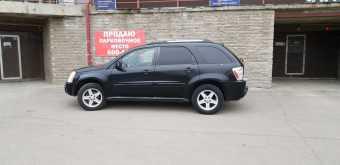 Иркутск Equinox 2004