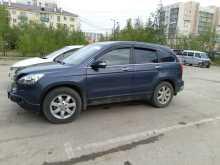 Якутск CR-V 2008