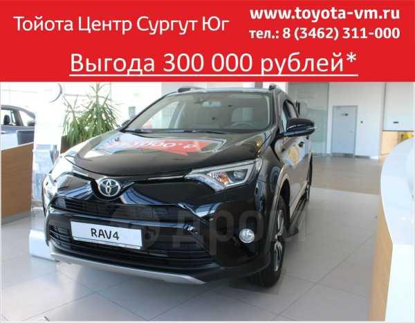 Toyota RAV4, 2018 год, 1 617 000 руб.