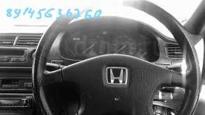 Ромны Honda Accord 1994
