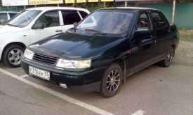 Южный 2110 1997