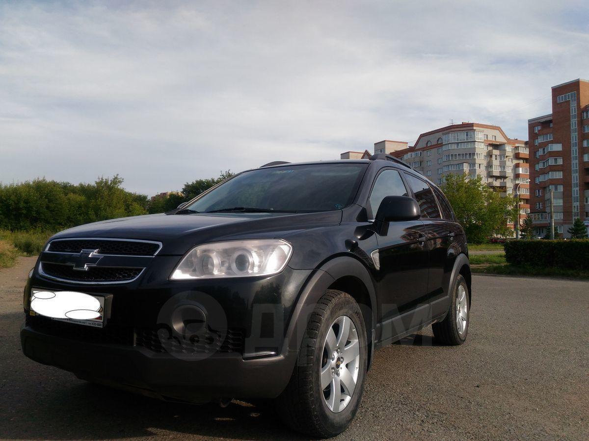 Авто за деньги омск стоимость золота в ломбарде в москве