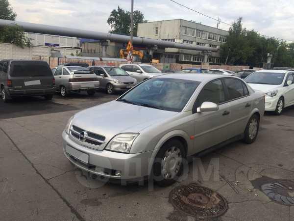 Opel Vectra, 2002 год, 219 000 руб.