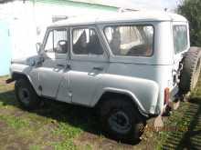 Прокопьевск 3151 2003