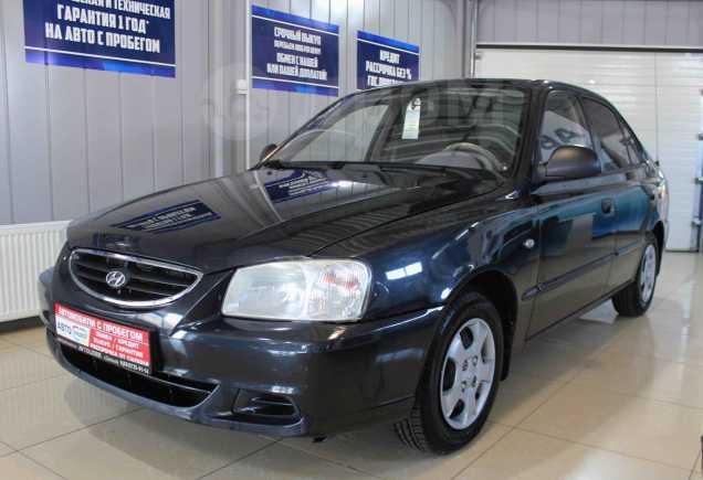 Hyundai Accent, 2005 год, 249 900 руб.