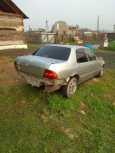 Honda Domani, 1992 год, 60 000 руб.