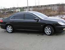 Линёво 607 2003