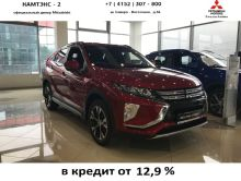 Петропавловск-Кам... Eclipse Cross 2018