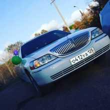 Арсеньев Town Car 2003
