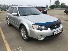 Subaru Outback, 2005 г., Иркутск