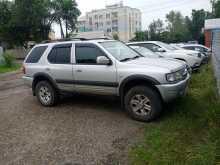 Барнаул Frontera 2001