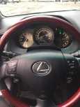 Lexus GS300, 2005 год, 685 000 руб.
